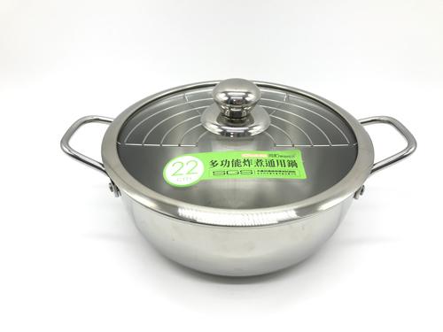 好市吉居家生活潔豹TH-03622多功能炸煮通用鍋油炸鍋附濾油架22cm鍋子湯鍋