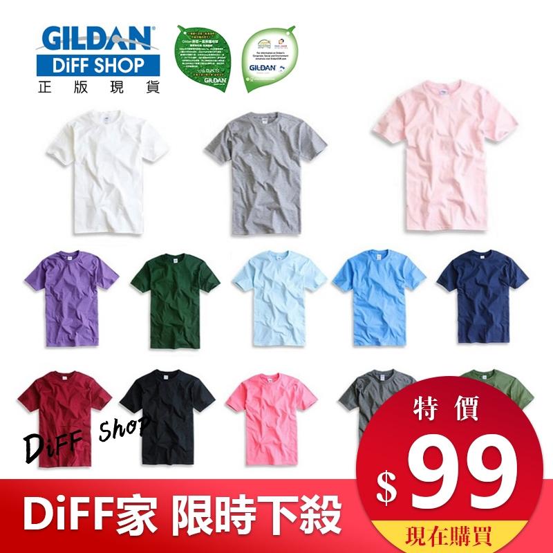 Gildan正品DIFF 2017夏季新款經典素T短袖T恤情侶裝情侶衣短袖上衣大學T T120
