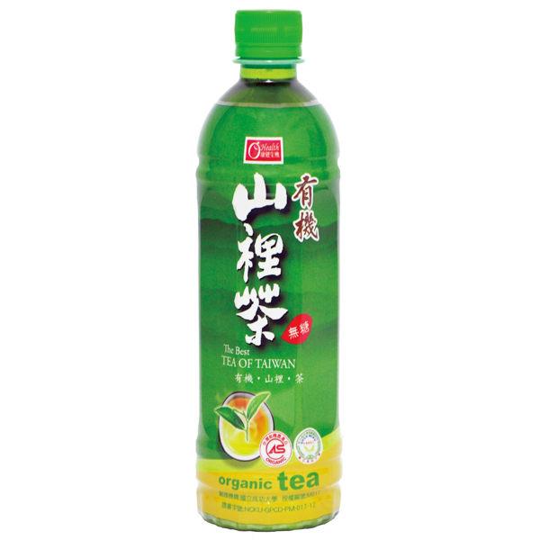 康健生機 有機山裡茶 (590毫升) 一瓶 無糖