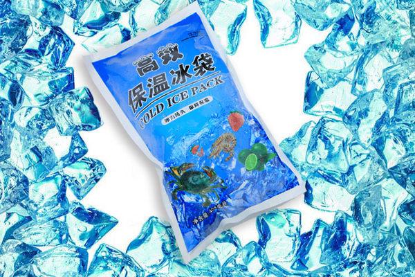 高效保溫冰袋.400ml強力保鮮冷凍袋可用1000次.保冰包配合冰桶冰箱歡迎批發