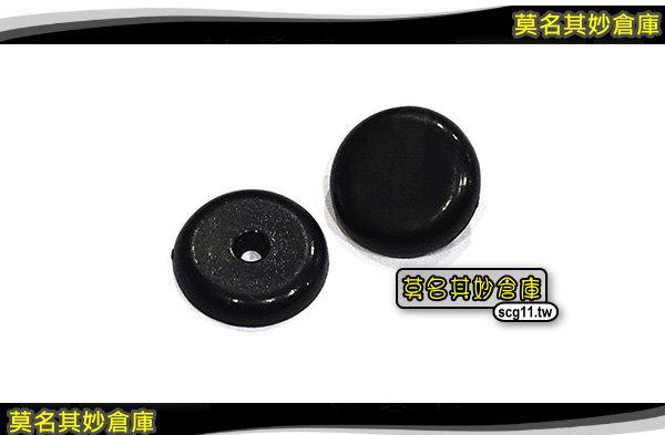 莫名其妙倉庫【GP024 安全帶上釦子(黑色)】原廠 安全帶 固定扣 夾扣 黑色