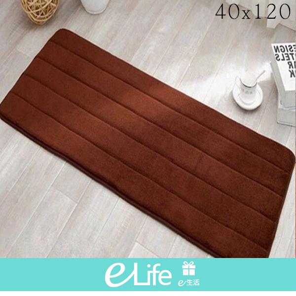 (40X120) 超回彈布拉格優質珊瑚絨地墊地毯 腳踏墊 吸水效果珪藻土地墊 【e-Life】