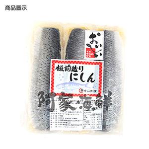 日本黃金魚尼信調味鯡魚卵900g 10 3枚入包