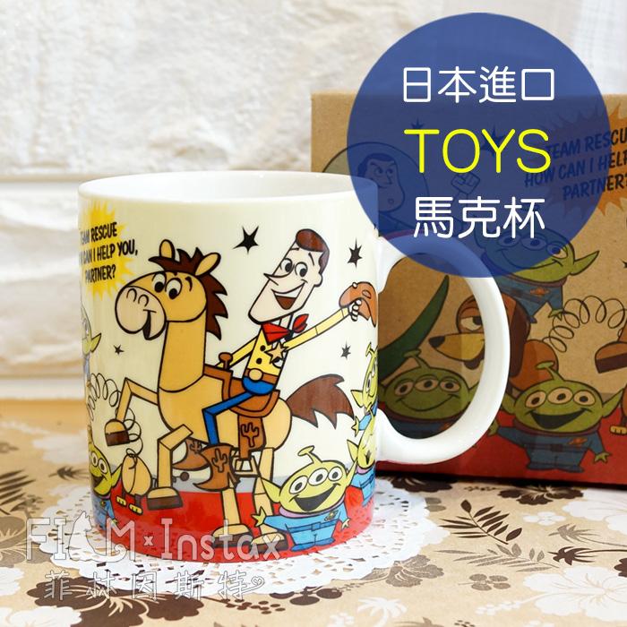 菲林因斯特TOYS玩具總動員馬克杯日本進口迪士尼咖啡杯茶杯盒裝抱抱龍火腿彈簧狗