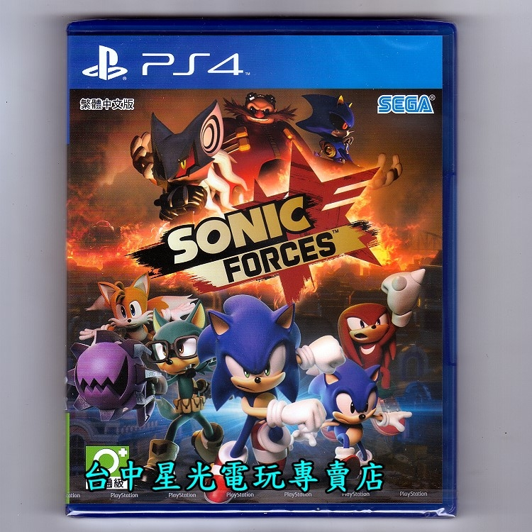 預購11 8上市PS4原版片可刷卡音速小子武力中文版全新品台中星光電玩