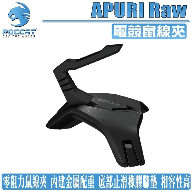 地瓜球Razer Mouse Bungee滑鼠線夾~不佔空間~止滑腳架提供堅固耐用的穩定性~客訂