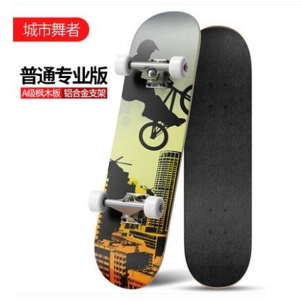 滑板-四輪滑板雙翹板公路刷街滑板大咖玩家TW