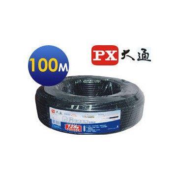 中將3C PX大通128編織數位電視專用電纜線100M 5C-2V 128-AS