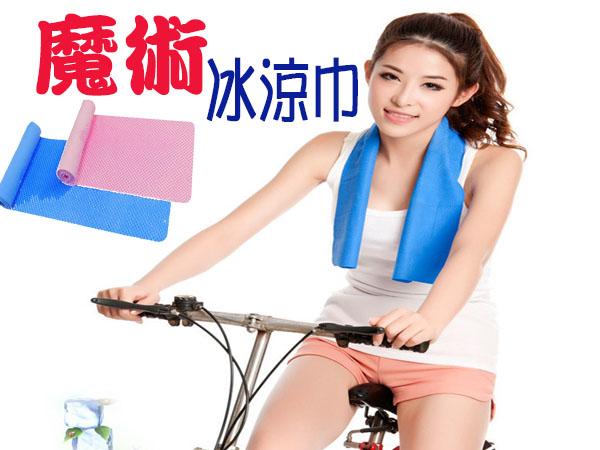 夏季韓國急速冰涼毛巾瞬間涼感冰領巾消暑降溫男女冰巾小SV6298 BO雜貨