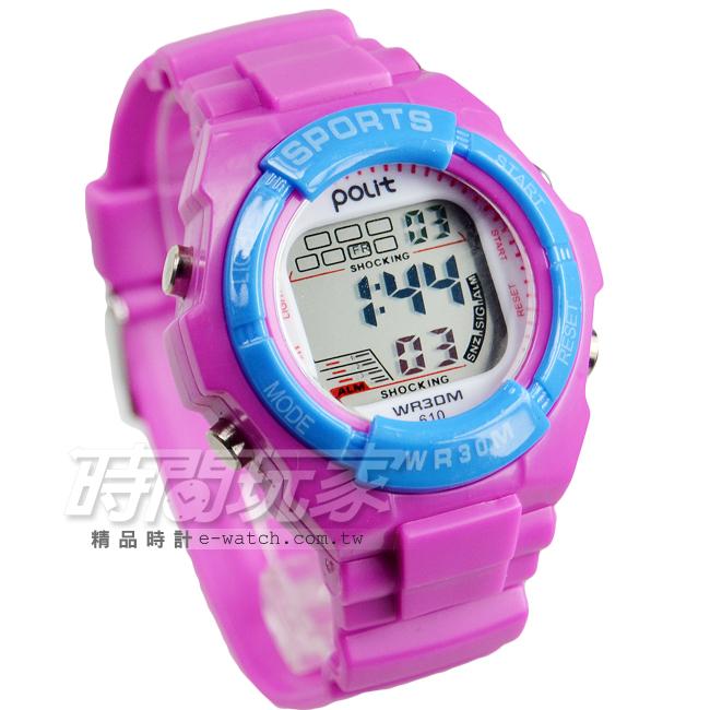 Polit休閒造型多功能運動電子錶女錶冷光照明防水手錶兒童錶學生錶P610藍紫