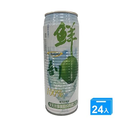 半天水鮮剖100有料椰子汁520ml*24入愛買