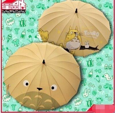 龍貓長柄雨傘 折疊雨傘【潮咖範兒】