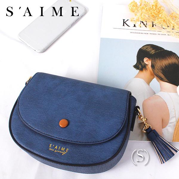 S'aime東京企劃【AC6042-B】HOLLY荷莉~馬鞍鍊條流蘇小小包 包包 皮包  側背包  禮物 斜背包