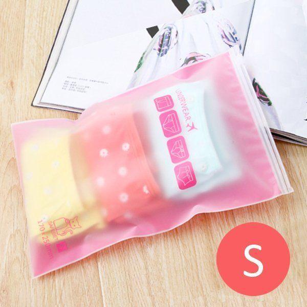 旅行收納袋 S號 衣物收納袋 密封袋 防水霧面 雜物收納 小物收納 【SV4342】BO雜貨