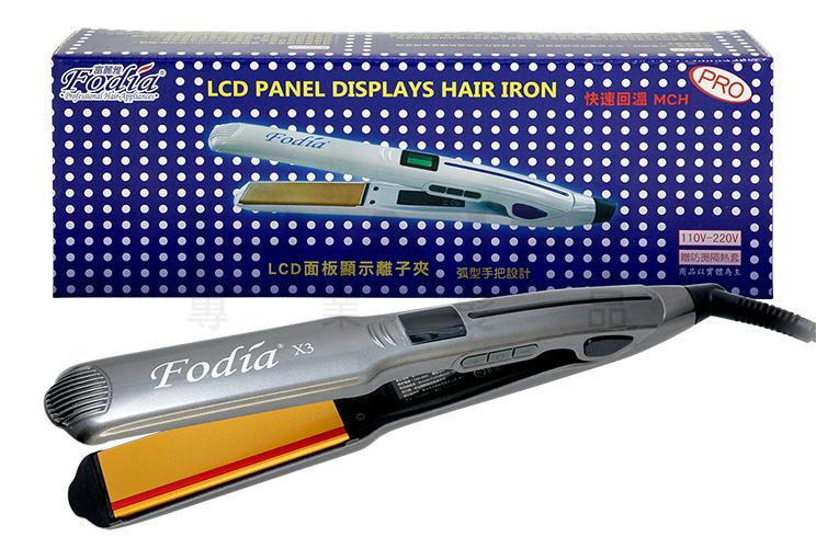 富麗雅Fodia X3 LCD中版離子夾平板夾環球電壓送收納隔熱套另售窄版HAiR美髮網