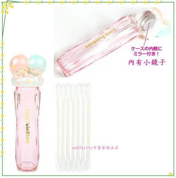 asdfkitty可愛家雙子星印章盒棉花棒收納盒隨身牙籤盒-日本正版商品全新