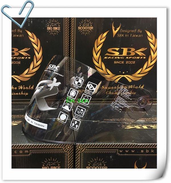 SBK安全帽SUPER-R專用鏡片