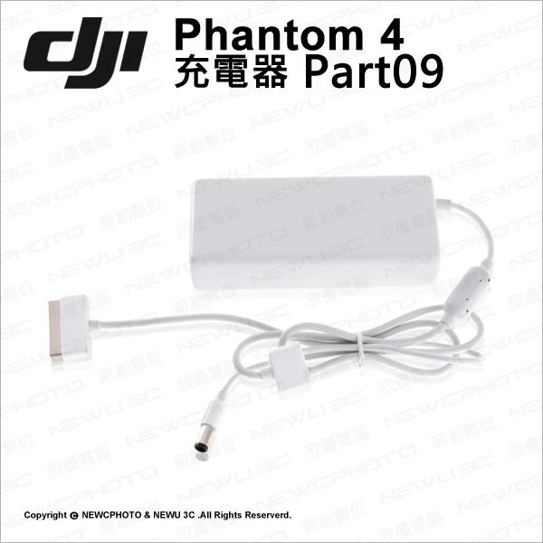 大疆DJI Phantom 4專用100W電池充電器Part 9遙控器充電快速充電器可刷卡薪創
