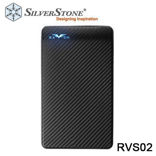 銀欣RVS02 USB3.0 2.5吋硬碟外接盒