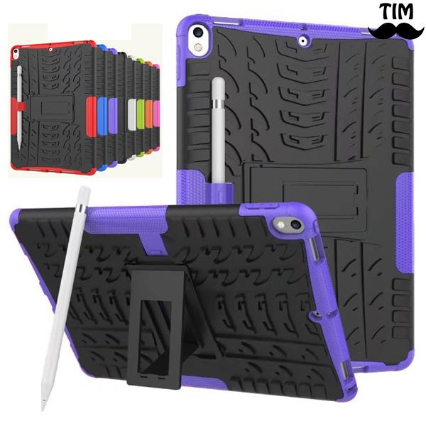 IPad Pro 10.5吋 輪胎紋 防摔平板殼 防摔 包邊保護 防撞 保護殼 支架 二合一