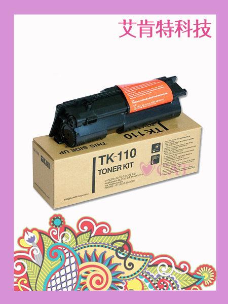 艾肯特科技京瓷Kyocera TK-110高容量原廠碳粉匣適用FS-720 820 920台中市