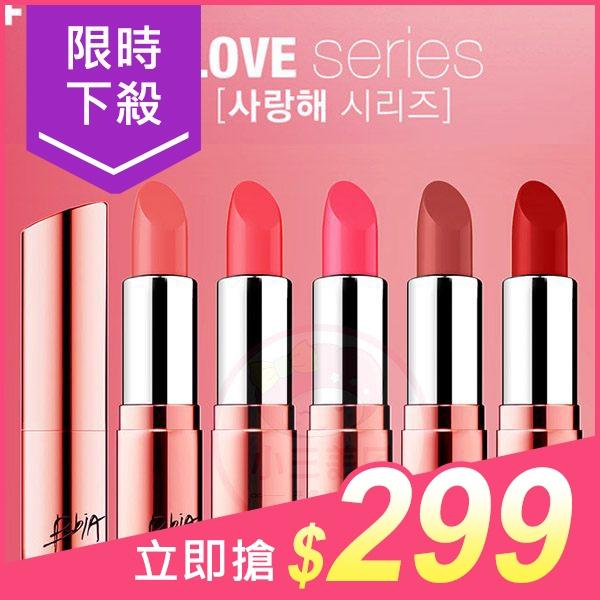 韓國BBIA金色玫瑰珍藏唇膏3.5g 5款可選小三美日原價350