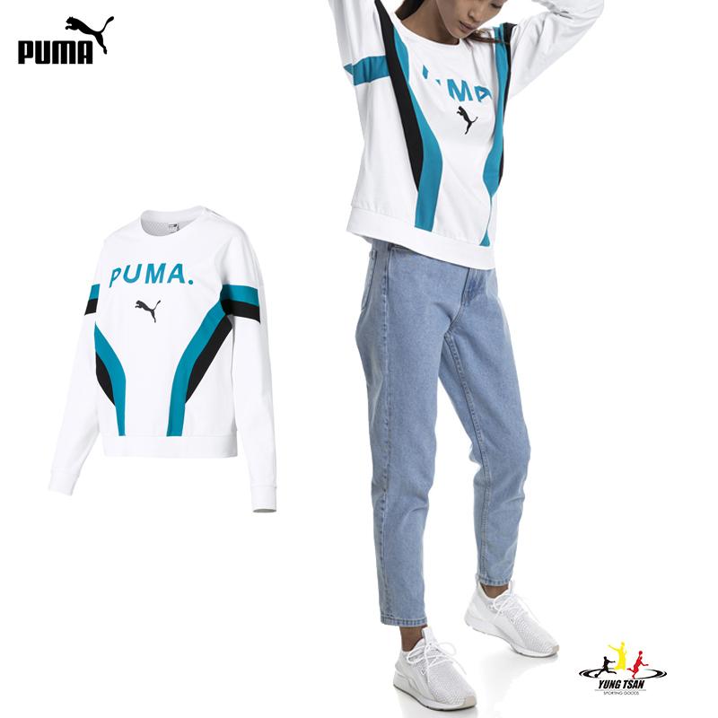 Puma 女 白藍 長袖 長T 素色 上衣 運動風 運動 健身 休閒 運動上衣 57802002