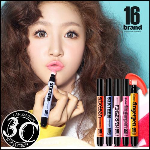 韓國 16 brand FINGERPEN 一筆搞定 FA 唇彩 x 頰彩 兩用 系列 4g 甘仔店3C配件