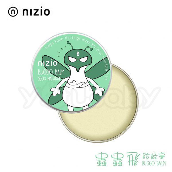 Nizio 蟲蟲飛防蚊膏-25g