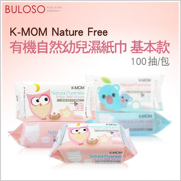 《不囉唆》MOM-K有機濕紙巾-基本款(100張)(不挑色/款)【A423772】