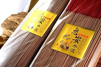 立香【和義沉香】《編號B106》越南惠安沉立香 手工立香 迴香度強 尺3/尺6 一斤裝