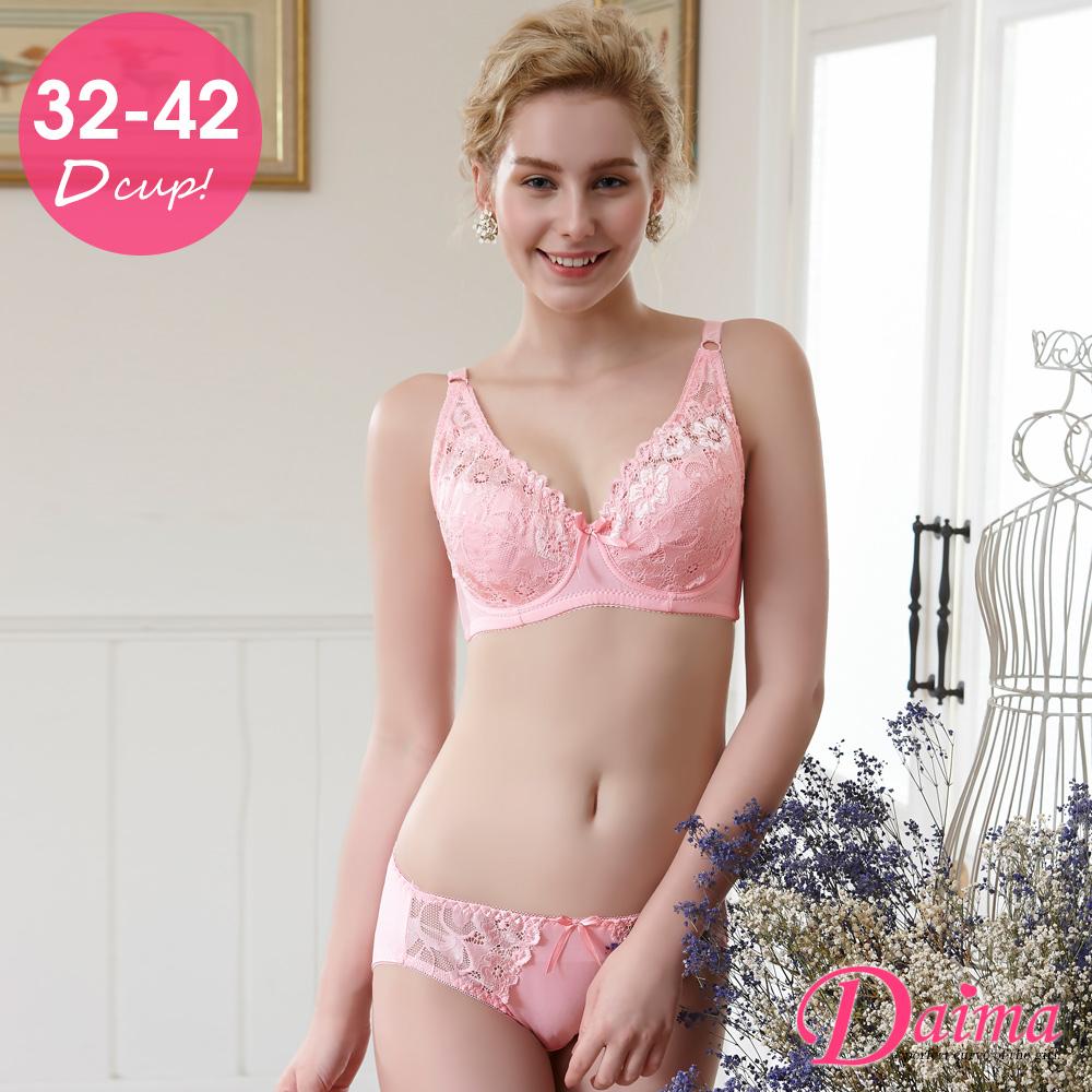 成套內衣 (C-D適穿)花絮舒適薄襯集中、托高蕾絲內衣(粉色)【Daima黛瑪】