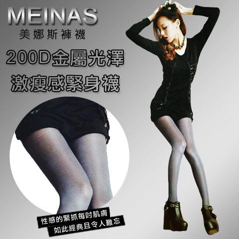 esoxshop美娜斯KF4A-105 200D金屬光澤激瘦感機能緊身褲襪褲襪金屬光澤激瘦美腿OL