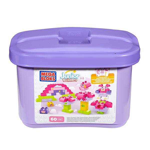 MEGA BLOKS 美高積木 美高無限想像小積木系列 紫色款 美泰兒正貨