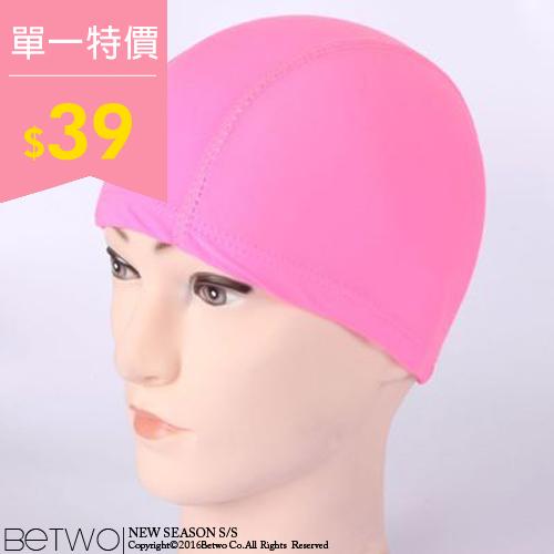 彼兔betwo.泳帽PBC簡約素面多色伸縮彈力泳帽509-AG39 06080120