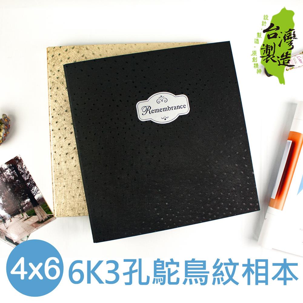 珠友PH-06619-6 6K3孔鴕鳥紋相本相簿相冊黑內頁可收納150枚4x6照片.明信片