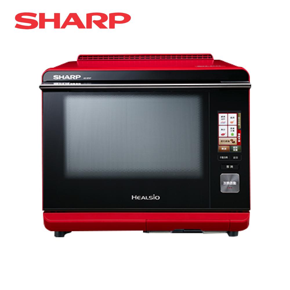 SHARP夏普 30公升 HEALSIO水波爐-紅 AX-XP4T-R