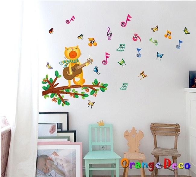 壁貼【橘果設計】樹上唱歌 DIY組合壁貼 牆貼 壁紙 室內設計 裝潢 無痕壁貼 佈置