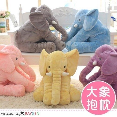五色立體絨毛大象造型寶寶玩偶抱枕彌月禮