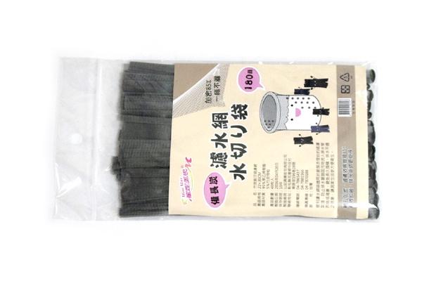 台灣製竹炭廚汙過濾網濾水網40入一包