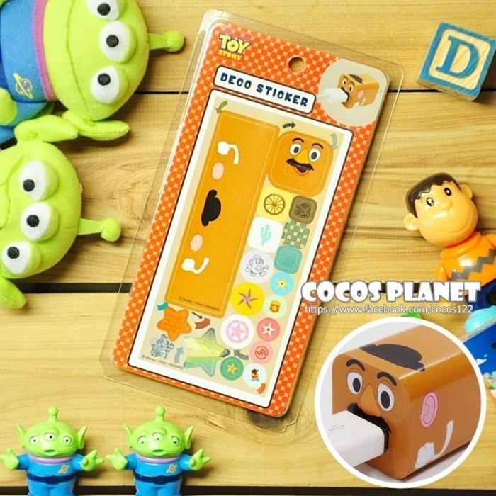 迪士尼裝飾貼紙玩具總動員蛋頭先生IPHONE豆腐充貼紙插頭貼紙COCOS PL055