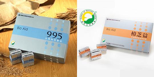 綜合雙併葡眾葡萄王995半箱12瓶樟芝益菌絲體生技營養品半箱12瓶公司貨