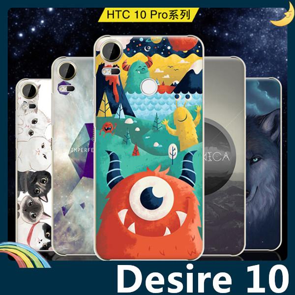 HTC Desire 10 lifestyle彩繪磨砂手機殼PC硬殼卡通塗鴉超薄防指紋保護套99購物節背殼外殼