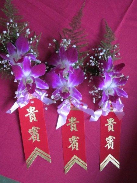 (YD-104)婚禮會場必備婚禮小物~婚禮&活動用胸花(石斛蘭/玫瑰花)每組80元~