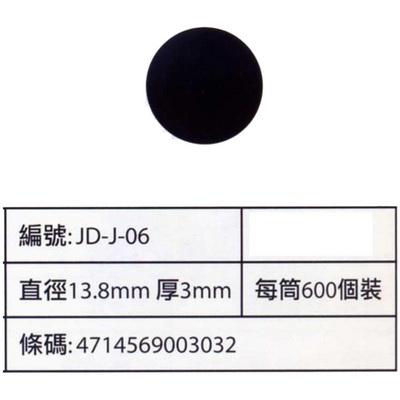 磁鐵 小圓 13.8x3mm