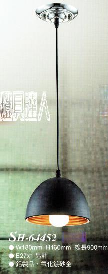 LOFT系列64452單燈家庭咖啡廳居家裝飾LED工業風重點照明餐桌燈具達人