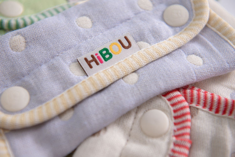 愛吾兒Hibou六層紗揹巾口水巾8色