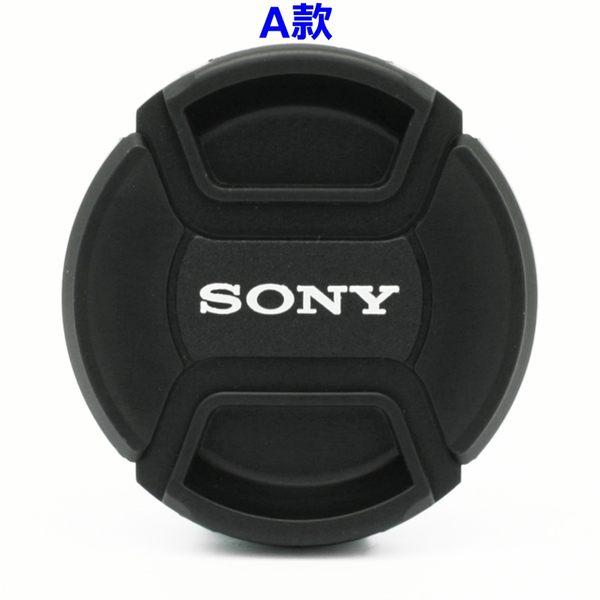又敗家@副廠相容Sony原廠鏡頭蓋A款附繩49mm鏡頭蓋適RX1R 16mm F2.8 18-55mm F3.5-5.6 55-210mm F4.5-6.3 35mm f/1.8