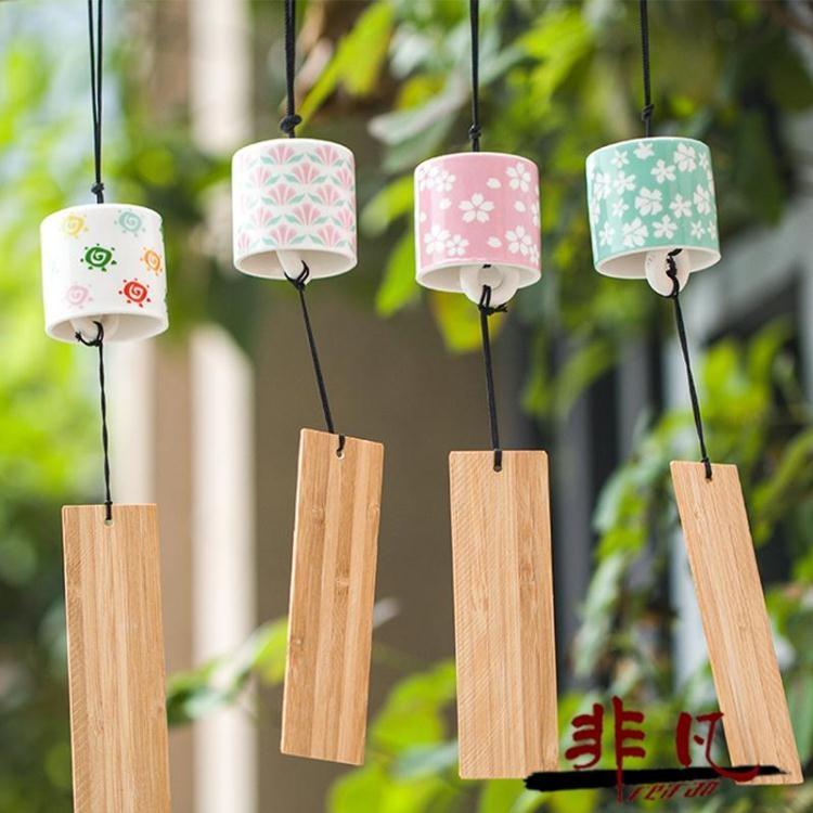 創意日式櫻花陶瓷風鈴掛飾臥室可愛女生兒童生日禮物鈴鐺掛件門飾非凡