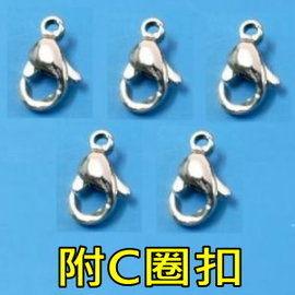 DIY材料╭*(每包5個) 不銹鋼龍蝦扣批發10mm可選 問號勾 項鍊扣頭